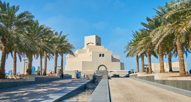 Катар. Доха. Музей исламского искусства. Museum of Islamic Art. Doha. Qatar. Фото efesenko - Depositphotos