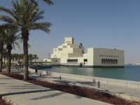 Катар. Доха. Музей исламского искусства. Museum of Islamic Art. Doha. Qatar. Фото Paul_Cowan - Depositphotos
