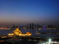 Катар. Доха. Музей исламского искусства. Museum of Islamic Art. Doha. Qatar. Фото Sophie_James - Depositphotos