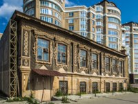 Россия. Архитектура Екатеринбурга. Residential house P. M. Florensky on the street Sacco and Vanzetti. Ekaterinburg. Russia. Фото vlerijse - Depositphotos