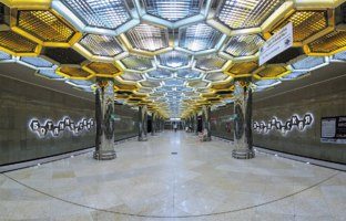 Екатеринбург. Interior of the Botanicheskaya metro station. The station with unique roof design based on honeycombs was opened 2011. Фото markovskiy-Deposit