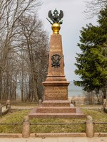 Переславль-Залесский. Monument to Peter the Great in the museum-manor Botik. Opened in 1852. Pereslavl-Zalessky, Russia. Фото ironstuff - Depositphotoss