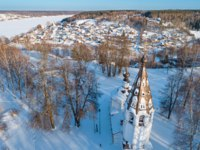 Золотое кольцо России. Town of Plyos on the banks of the Volga river. Aerial winter view on the Uspensky Sobor, the Cathedral mountain. Фото mike_laptev-Dep