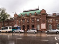 Россия. Архитектура Иркутска. The theater of young spectators named after Vampilov. Фото Kristina_Mv - Depositphotos
