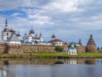 Россия. Соловецкие острова. Solovetsky Monastery is a fortified monastery located on the Solovetsky Islands in the White Sea.White sea. Фото borisb17-Deposit