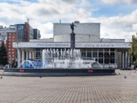 Россия. Архитектура Красноярска. Opera and Ballet Theater in Krasnoyarsk. Russia. Фото ElenaOdareeva - Depositphotos