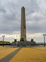Россия. Крым. Город-герой Керчь. Обелиск Славы. The monument to the soldiers of separate Seaside army who died during the liberation of Crimea from fascist invaders