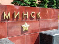 Granite stone with the name of the city-heros next to the Kremlin Wall. Minsk - memorial stone to city-hero. Фото blinow61 - Depositphotos