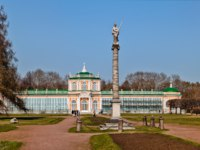 The conservatory and the French Park. Architectural Park Ensemble Kuskovo, originally owned by the Sheremetev family. Was built between 1740 and 1780. Фото Soloviev