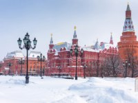 Россия. Москва. Манежная площадь. Manezhnaya Square in the winter, Moscow, Russia. Panoramic view of central Moscow during snowfall. Фото scaliger-Deposit