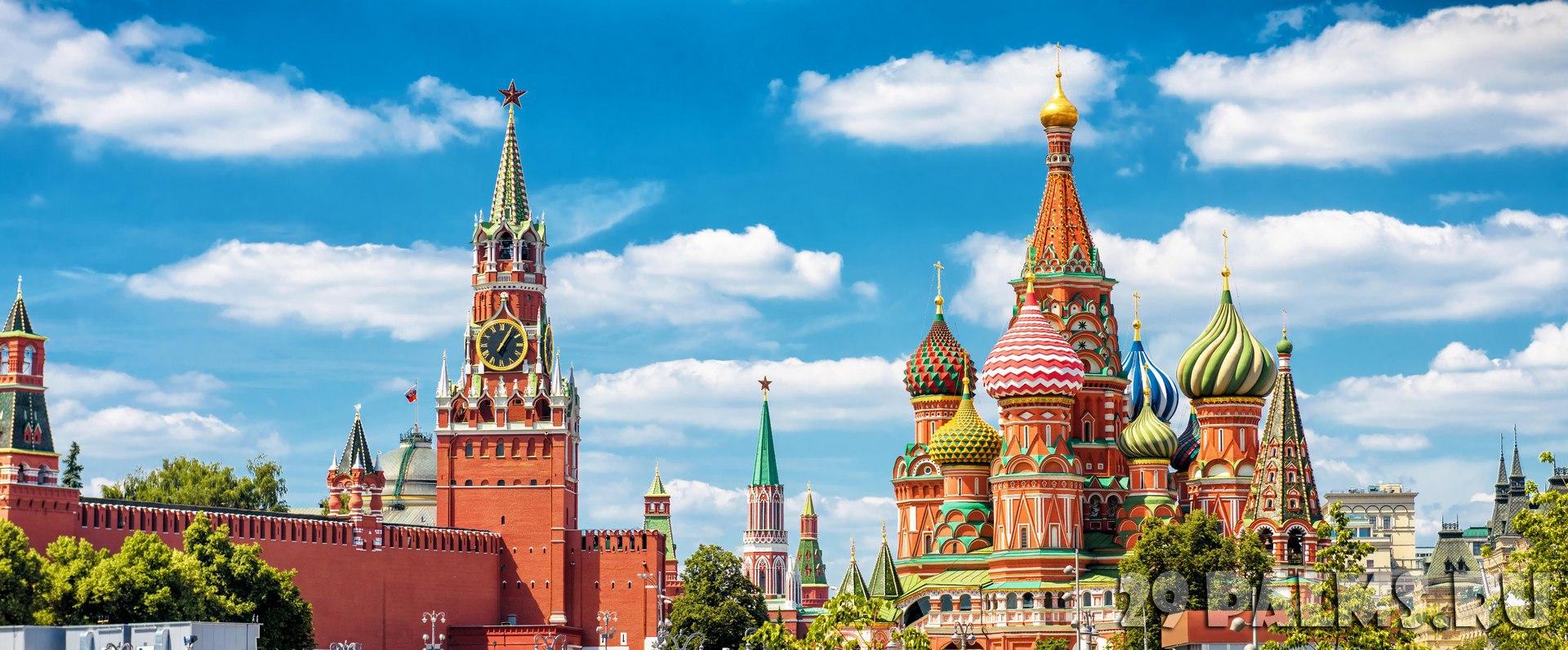 """Картинки по запросу """"Красная площадь"""""""