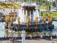 Россия. Москва. Выставочный комплекс ВДНХ. Fountain Friendship of the people and the Central pavilion on VVC (VDNH) Russia. Фото doroshin-Depositphotos