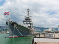 Россия. Город-герой Новороссийск. The Cruiser Mikhail Kutuzov, a branch of the Museum of the Navy in Novorossiysk. Фото Garmashevanatali - Depositphotos