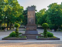 Россия. Город-герой Новороссийск. Monument to Novorossiysk partisans perished during The Great Patriotic War in Lenin park. Фото alexbr - Depositphotos