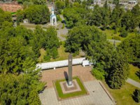 Россия. Панорама г. Омска. Stela in honor of awarding orders of the Omsk region and the city of Omsk. Park Pavlik Morozov. Omsk, Фото MaykovNikita - Depositphotos