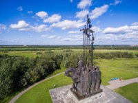 Россия. Псков. Монумент Александру Невскому. Aerial view The monument of Aleksandr Nevskiy in Pskov Russia. Фото fotodrug.gmail.com - Depositphotos