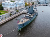 Россия. Санкт-Петербург. Крейсер Аврора. Cruiser Aurora in the River Neu, the city of St.Petersburg. Open to tourists. The symbol of revolution of 1917. Фото hlalex-D