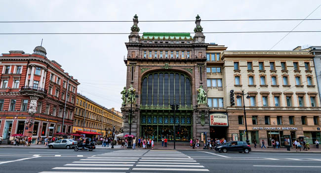 Клуб Павла Аксенова. Россия. Санкт-Петербург. Елисеевский магазин. Eliseyev Emporium on the Nevsky Prospect. St. Petersburg. Russia. Фото Yakov_Oskanov-Depo