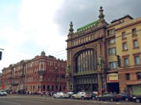 Клуб Павла Аксенова. Россия. Санкт-Петербург. Елисеевский магазин. Eliseyev Emporium on the Nevsky Prospect. St. Petersburg. Russia. Фото LenaLanette-Deposit