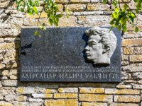 Крепость Орешек (Шлиссельбург). Plaque at the place of execution Alexander Ulyanov in the Oreshek fortress. Фото blinow61 - Depositphotos
