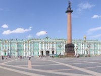 Россия. Санкт-Петербург. Панорама Дворцовой площади. Panorama of the Palace Square. St. Petersburg. Russia. Фото Sergey Peterman - Depositphotos