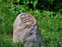 A stone with the seal mark of a khan found during excavations in Bulgar. Historical and archaeological complex Bulgar, Russia, Tatarstan. Фото asobov - Depositphotos