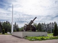 Россия. Город-герой Тула. The memorial Mound of Glory. Aleksin. Tula Region. Russia. Фото Kengoo - Depositphotos