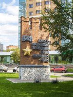 Россия. Город-герой Тула. Memorial sign at the front edge of the defense of Tula. Tula city. Russia. Фото MAKEEVVLADIMIR.MAIL.RU - Depositphotos