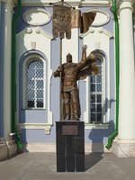 Россия. Город-герой Тула. Monument to the Holy Grand Duke Dmitry Donskoy on the territory of the Tula Kremlin. Фото koromelena.yandex.ru - Depositphotos