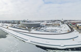Россия. Волгоград - Арена. Panoramic drone view on the football stadium Volgograd Arena, constructing for FIFA World Cup 2018. Фото d_oleg - Depositphotos