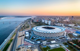 Россия. Волгоград - Арена. Aerial view of the Volgograd Arena on a bank of the Volga River. Russia, Eastern Europe. Фото Leonid_Andronov - Depositphotos