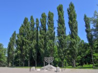 Киев. Babi Yar Menorah Monument. Babi Yar is a ravine in the Ukrainian capital Kiev and a site of a series of massacres carried out by the Nazis. Фото demerzel21-Dep